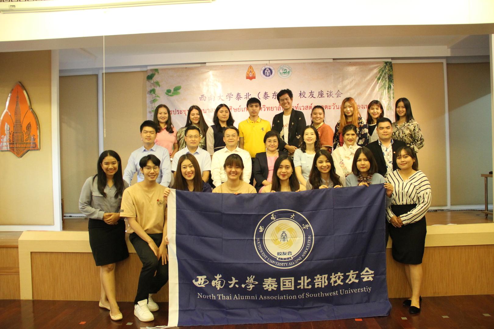 学校泰国北部校友会正式成立